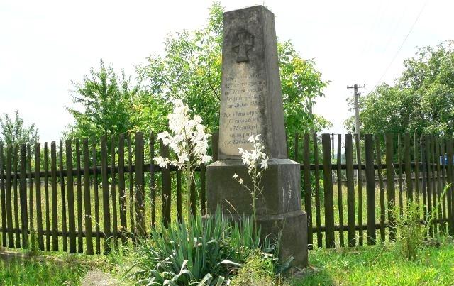 Hrob obětí války 1866